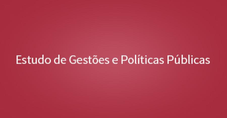 Gestões e Políticas Públicas